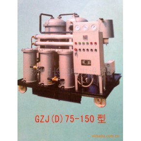 GZJ-D-100型透平油专用滤油机