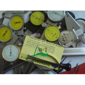 东莞,深圳,维修三丰卡尺-维修三丰数显卡尺-维修三丰带表卡尺