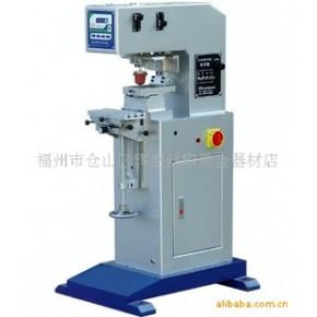 高精度的移印机 移印机 多种