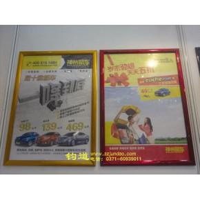 铝合金开启式相框/铝相框/广告框/海报框/广告栏/电梯海报框
