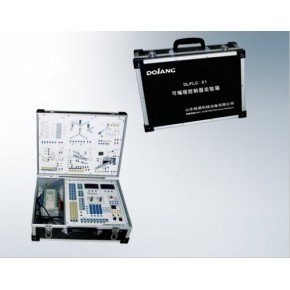 DLPLC-X1 可编程控制器实验箱