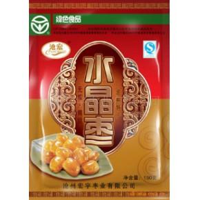 优质水晶枣(带托盘) 沧宏