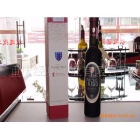 法国诗尼格进口红酒、南特干红葡萄酒