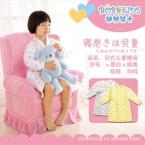 日式绗棉 超实用浴袍 睡衣 造型衣