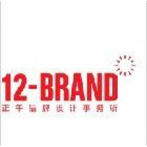 厦门商标设计公司首选——厦门正午品牌设计顾问