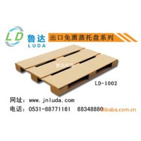 鲁达胶合板托盘外形美观,抗平压,经济性,环保性强