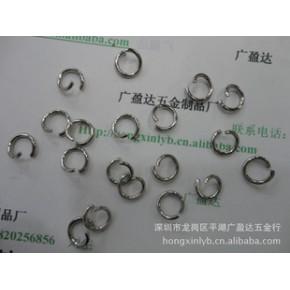 开品圈,小双圈,单圈,光圈,异形钥匙圈,可组装成品