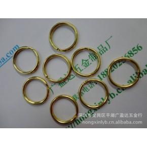 金色钥匙圈,小光圈,铜圈,玩具配件,钥匙扣金属圈,现货供