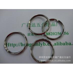 14mm开口圈,闭口圈,叻色光圈,礼品配件,新款钥匙圈/扣