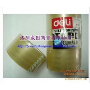 代理销售DELI超透明100 m封箱胶带