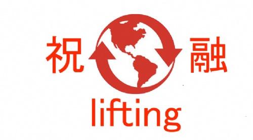 日本远藤弹簧平衡器责任有限公司