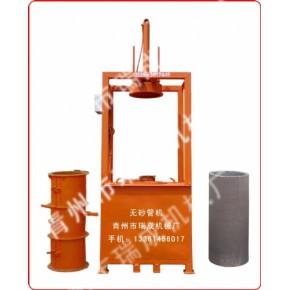 新型无沙管机械到青州瑞成机械厂