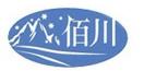 惠州市制冷设备有限公司