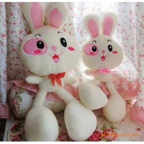 兔子填充毛绒玩具精品毛绒玩具可爱大脚兔/长腿兔情人节礼物