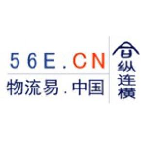 专业提供合肥到重庆大足物流专线服务