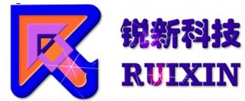 广州锐新触控科技有限公司