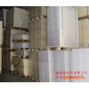 70-120克米黄双胶纸