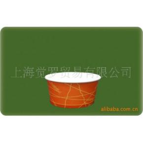 生产供应一次性冷饮纸杯冰激凌杯