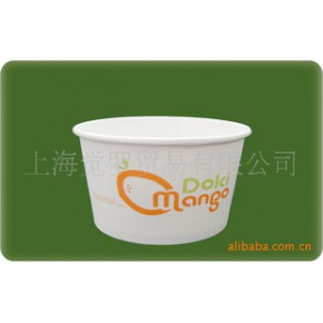 生产供应冰激凌纸杯(有盖子)