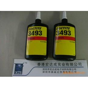现货批发乐泰UV胶3493、3492、3321、352宏达成