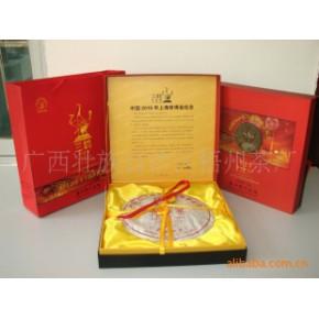 批发供应  上海世博会六堡纪念饼茶