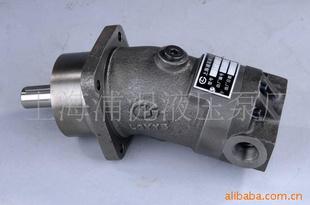 上海浦泥液压泵厂 产品列表 柱塞泵 斜轴式轴向柱塞定量泵,油马达及斜图片