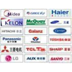 深圳罗湖空调移机,深圳罗湖空调安装公司,专业拆装空调
