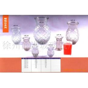 花瓶蜡烛台 彩色玻璃 透明或喷色