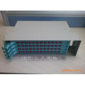 48芯ODF光纤配线架/ODF配线架/ODF架