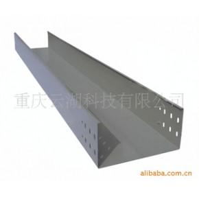 槽式桥架 400*100*1.5