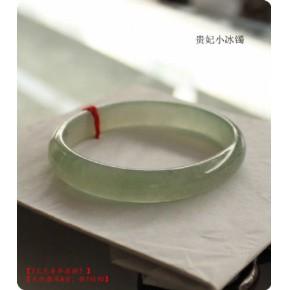a货翡翠手镯 天然翡翠A货 饰品 首饰 礼品 贵妃小冰镯 53mm