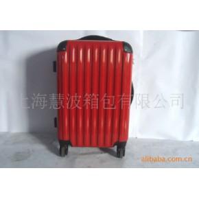 原厂出口生产ABS+PC拉杆箱