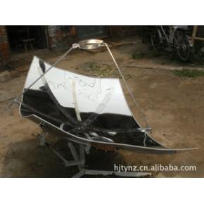 不锈钢太阳灶002型