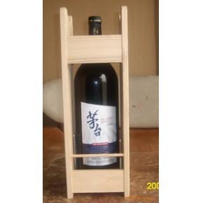 收藏茅台酒、供应茅台高级解百纳干红葡萄酒3升大瓶珍藏版