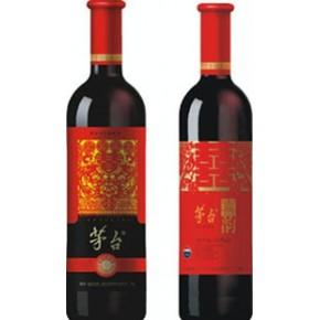 结婚喜宴、就用茅台喜庆干红葡萄酒