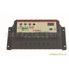 太阳能控制器 光控+时控