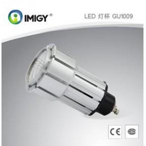 LED GU10|LED GU10灯杯出口商|宜美电子