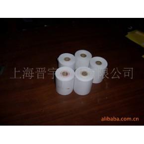 热敏收银纸80*60 80*60(mm)