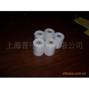 防水热敏纸8050 80*50(mm)