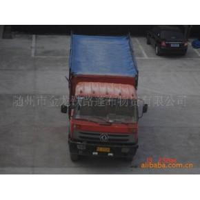 垃圾车辆防尘蓬盖布产品  既环保又卫生