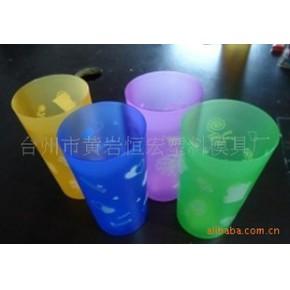 [400ML]直筒磨砂塑料杯/宽口杯/广告杯