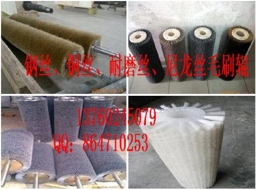 深圳市精通毛刷制品有限公司