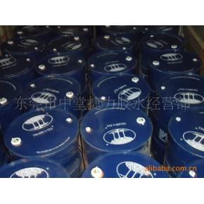 批发泰国原装进口优质三棵树天然乳胶5桶起批