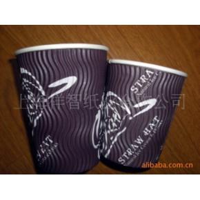 三层咖啡纸杯,波纹瓦楞杯,防烫纸杯,外卖咖啡纸杯