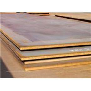 Q390D,Q420D,Q460D,Q500D,Q550D,Q620D,Q690D,Q890D,Q960D高强度结构板