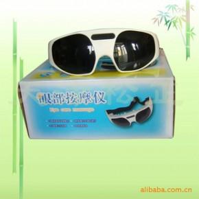 松正牌磁疗眼保仪-健康-保健-保护视力-防御近视-缓解疲劳