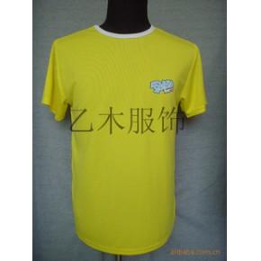 企业工作服 企业订制服 厂服 宣传服 广告衫 文化衫 展示衫 黄衫