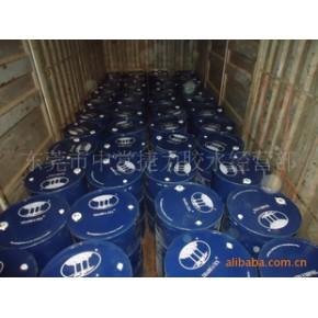 批发供应泰国60%含量三棵树牌天然乳胶1吨起批