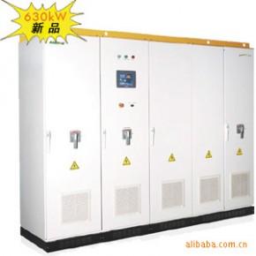 阳光电源供应无变压器电站型SG630KTL光伏并网逆变器