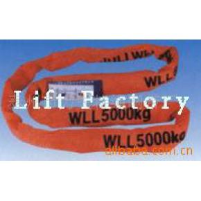 柔性吊带|大吨位吊装带|圆筒吊带